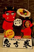 2013/01/15 國外自由行初體驗-日本京都 Day1 Nikon D300s: