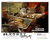 2011/2/27 群樂機車小組長征day2北橫:124.jpg