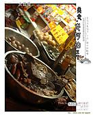 2011/2/27 群樂機車小組長征day2北橫:125.jpg