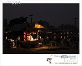 2008/3/29 台北大稻埕:014.jpg