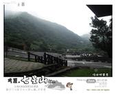 2011/07/04 新手團登七星山 Nikon D70s: