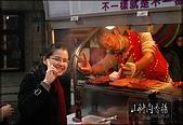 2008/2/16 吃遍烏來老街:004.JPG