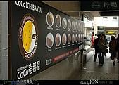 2008/3/8 CoCo壱番屋:035.JPG