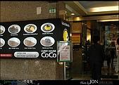 2008/3/8 CoCo壱番屋:036.JPG