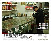 2011/2/27 群樂機車小組長征day2北橫:060.jpg
