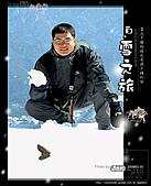 2005/3/5 雪之旅 Day 1 清境 中台禪寺: