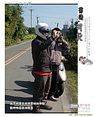 2011/2/27 群樂機車小組長征day2北橫:063.jpg