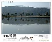 2011/2/27 群樂機車小組長征day2北橫:064.jpg