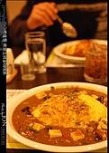2008/3/8 CoCo壱番屋:040.JPG