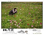 2011/2/27 群樂機車小組長征day2北橫:071.jpg