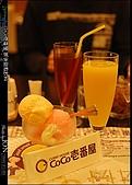2008/3/8 CoCo壱番屋:041.JPG