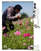 2011/2/27 群樂機車小組長征day2北橫:074.jpg