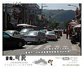 2011/2/27 群樂機車小組長征day2北橫:077.jpg