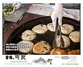 2011/2/27 群樂機車小組長征day2北橫:078.jpg