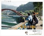 2008/4/5 宜蘭勁好玩Day 1 林美石磐步道 羅東林場:DSC_0002.JPG
