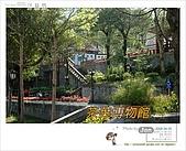 2008/4/5 宜蘭勁好玩Day 1 林美石磐步道 羅東林場:DSC_0006.JPG