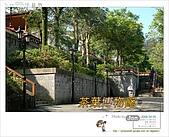 2008/4/5 宜蘭勁好玩Day 1 林美石磐步道 羅東林場:DSC_0011.JPG