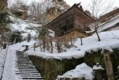 2018 冬遊山形山寺賞雪趣:IMG_9016 - 複製.jpg