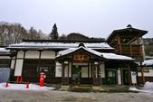 2018 冬遊山形山寺賞雪趣:IMG_8950 - 複製.jpg