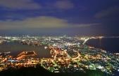 2017 北海道函館山百萬夜景:IMG_9879 - 複製.JPG