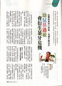 2014演講文宣:20140701 商業周刊專訪_0003.jpg