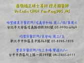 2014 病例集:20140720蔡宜君 拷貝.006.jpg