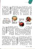 2014演講文宣:20140701 商業周刊專訪_0004.jpg