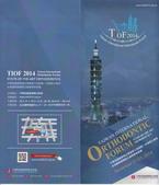 2014演講文宣:20140610 GAC&RMO_0004.jpg