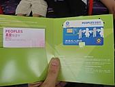 香港澳門自由行 day1 20100808:04 搭巴士到東涌 0