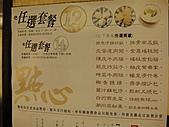 香港澳門自由行 day2 20100809:01 稻香早茶 18.