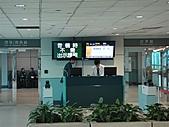 香港澳門自由行 day1 20100808:01 桃園機場 25.