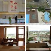 99年礁溪長榮鳳凰酒店開幕之旅:相簿封面