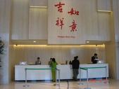 99年礁溪長榮鳳凰酒店開幕之旅:DSC05348礁溪長榮鳳凰酒店迎賓櫃檯,今年二月開始營運.JPG