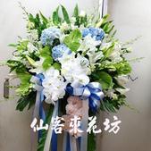 仙客來花坊:S-415(L).jpg
