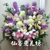 仙客來花坊:S-407(L).jpg