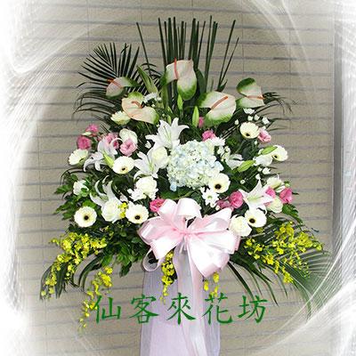 仙客來花坊:S-317(L).jpg