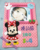不織布各種保護套寶寶手冊:米妮寶寶手冊