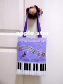 不織布大包包區:紫色音符鋼琴包