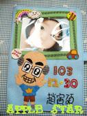不織布各種保護套寶寶手冊:小老頭兒寶寶手冊