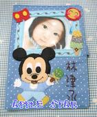 不織布各種保護套寶寶手冊:米奇寶寶手冊