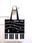 不織布大包包區:鋼琴音符包