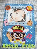 不織布各種保護套寶寶手冊:阿拉蕾寶寶手冊