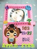 不織布各種保護套寶寶手冊:馬寶寶兒童手冊