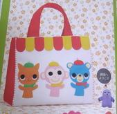 不織布大包包區:可愛動物手提袋