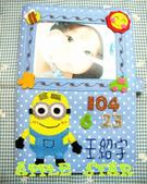 不織布各種保護套寶寶手冊:小小兵寶寶手冊