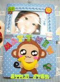 不織布各種保護套寶寶手冊:猴寶寶手冊