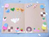 不織布手工卡片(以一般卡片紙當底):內頁7