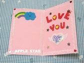 不織布手工卡片(以一般卡片紙當底):內頁8