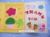 不織布手工卡片(以一般卡片紙當底):內頁4
