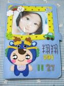不織布各種保護套寶寶手冊:龍寶寶相片式寶寶手冊